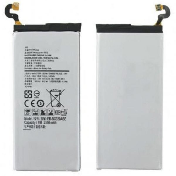 Samsung Galaxy A5 Battery - A5 500 (2015)